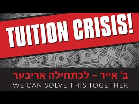 Rebroadcast of the Tuition Crisis Event