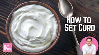 How to set Curd Perfectly | कैसे दही जमाए जमाना Kunal Kapur Recipes | Chef Kapoor
