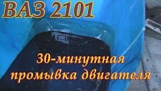 видео Колодка зажигания ваз 2109 - в чем уникальность?