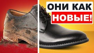 Как Очистить Обувь от Грязи Руководство за 5 Минут