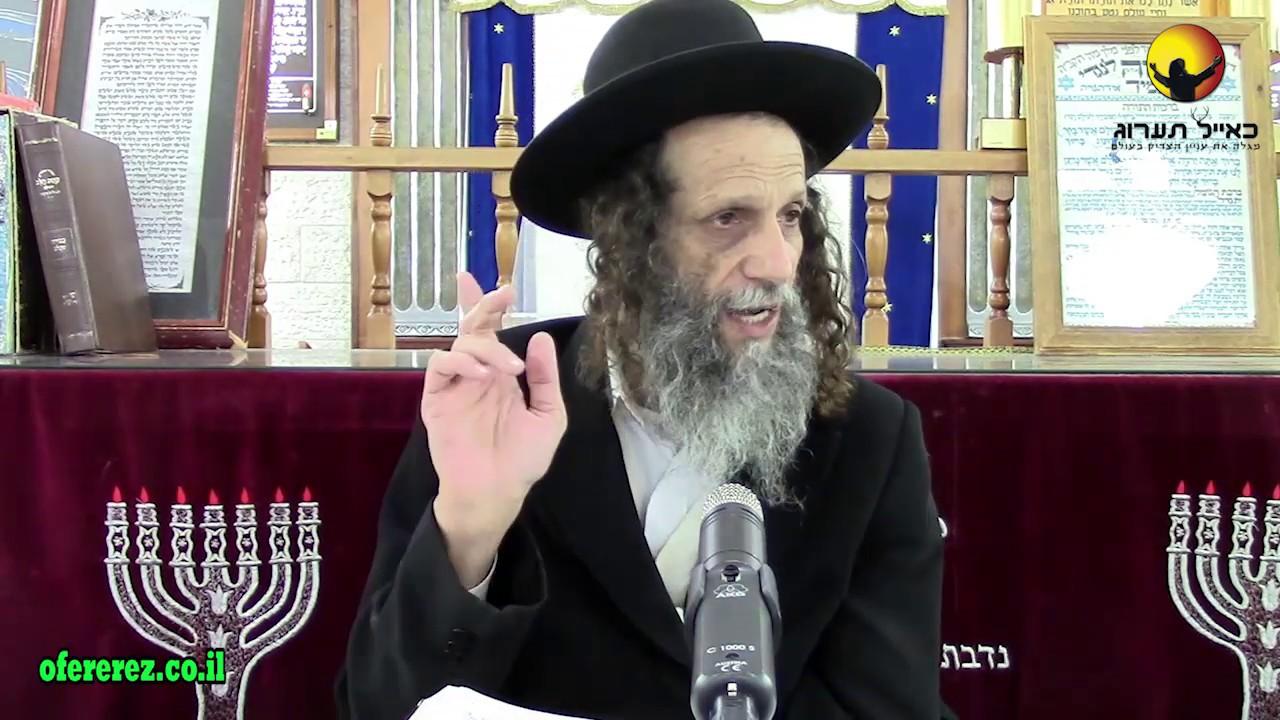 הרב עופר ארז-משיח בן יוסף משיח בן דוד