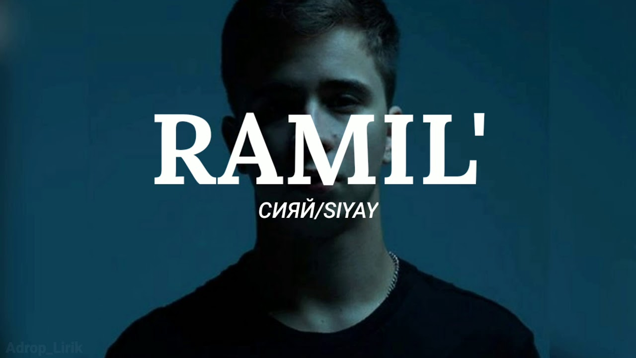 Ramil' - Сияй/Siyay Rusia -Terjemahan Indonesia (Lyric)    TikTok song