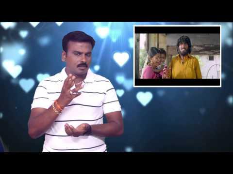Kida Poosari Magudi Movie Review