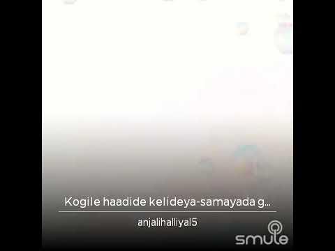 Kogile hadide kelideya by Anjali Halliyal