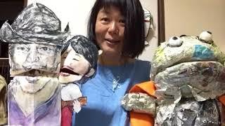 公開たたき台・アースキャラバン東京にあなたも出てください!! thumbnail