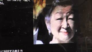 日本最悪の犯罪者「平成天皇」http://youtu.be/TIyHzpIZqJc ○日航ジャン...