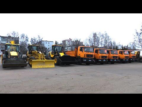 Rada Sumy: У Сумах для КП «Шляхрембуд» придбали десять одиниць спецтехніки