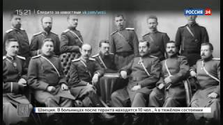 Бесогон TV      от 8.04.2017