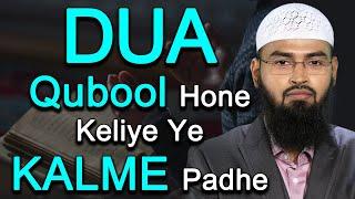 Woh Kalme Jinko Dua Me Lagaya Jai To Dua Qabool Hoti Hai By Adv  Faiz Syed