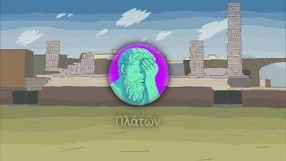 Платон - О душевной боли
