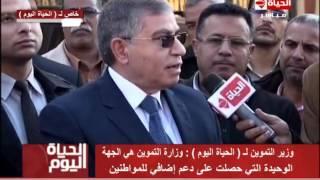 بالفيديو.. وزير التموين: تحرير سعر الصرف أثر على السلع الاستراتيجية