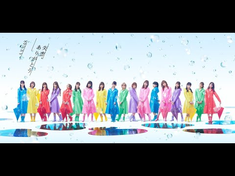 AKB48 YouTube ライブ配信 2日目