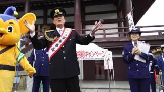 足立区 西新井大師.