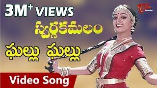 Swarna Kamalam Songs - Ghallu Ghallu - Bhanupriya - Venkatesh