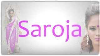Deyo - Saroja featuring Psychomantra & Jigunna Maan (official lyric video)