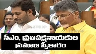 AP Assembly - YS Jagan & Opposition Leader Chandrababu Naidu taking oath in the assembly
