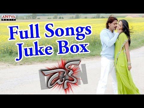 Don(డాన్) Telugu Movie Full Songs II  Jukebox II Nagarjuna, Anushka