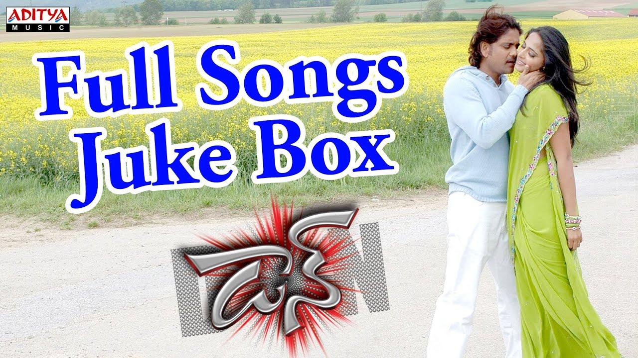 don������� telugu movie full songs ii jukebox ii nagarjuna
