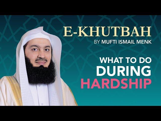 What to do during HARDSHIP - eKhutbah - Mufti Menk