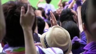 20130706サンフレッチェ広島サポーターのみなさま。ようこそ味スタへ。