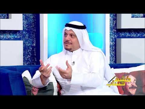 نايف الراشد لأول مره يتكلم عن سبب تصنيفه كفنان ونجم سعودي وليس نجم كويتي