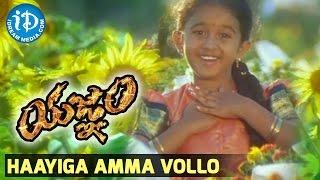 Gambar cover Yagnam Movie - Haayiga Amma Vollo Video Song || Gopichand, Sameera Banerjee || Mani Sharma