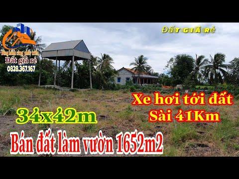 🔰Số 473- Bán đất làm vườn, 1.652m2, 570 triệu/1000m2, huyện Thủ Thừa, Long An