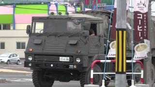 自衛隊のトラック