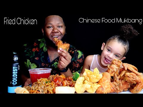 FRIED CHICKEN WINGS + CHINESE FOOD | MUKBANG