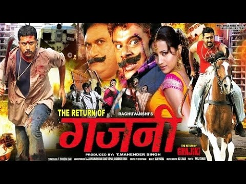 Hindi Movies 2015-[THE BOY NEXT DOOR]Action Comedy ...