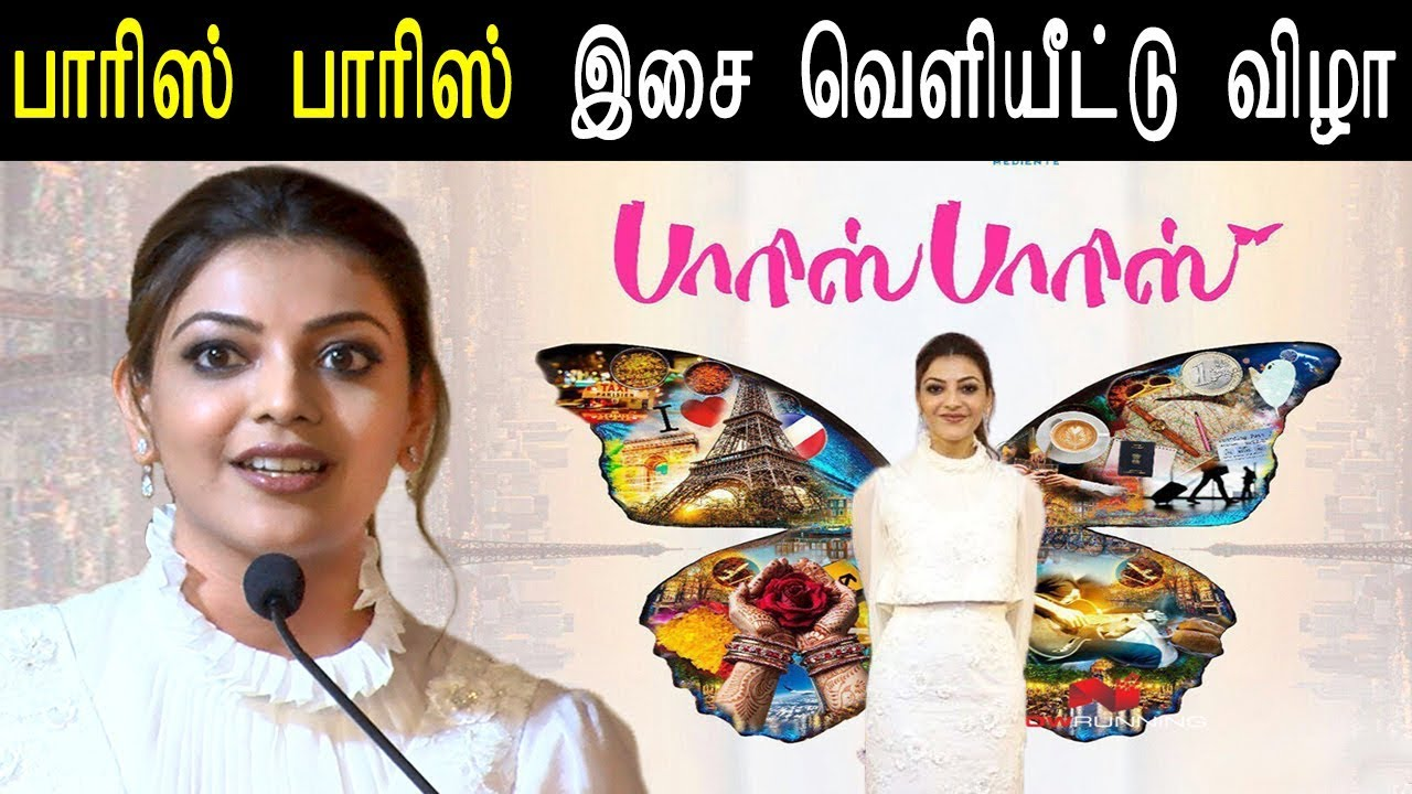 kollywood news tamil remake of queen titled paris paris kajal aggarwal tamil live news. Black Bedroom Furniture Sets. Home Design Ideas