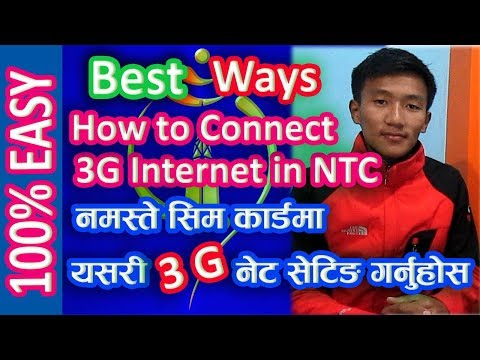 How To Connect Internet In NTC | How To Active Internet Connection | How To Activate Internet In NTC