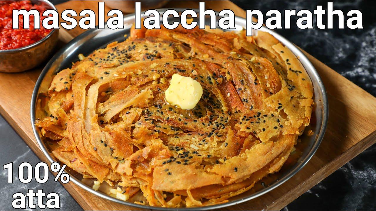 Download 100% atta masaledar laccha paratha recipe - dabha style recipe | layered spicy paratha recipe