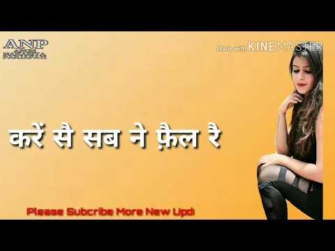 Time   Latest Haryanvi Songs Haryanavi Status WhatsApp 2018   Sam Vee, Sonika Singh
