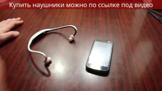 Спортивные беспроводные Bluetooth наушники на Aliexpress! Обзор -- 370 руб.