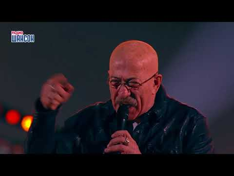 Александр Розенбаум -