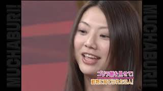第2回 2007年4月22日 カンニング竹山・相澤仁美.