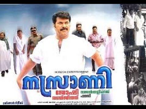 Nasrani - 2007 Malayalam Full Movie | Mammootty |...