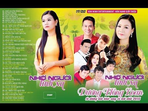 Tuyển Tập Hay Nhất | Dương Hồng Loan | Những Tình Khúc Song Ca Mới Nhất [HD 2016]