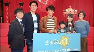 福山雅治、赤木春恵さんを追悼「お奇麗だった。大変寂しい」 2018年12月...