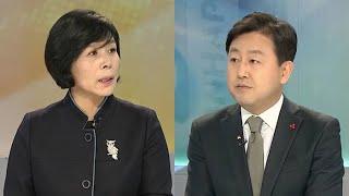 [뉴스포커스] '임종석 UAE 방문' 논란…국회 운영위 고성ㆍ파행 / 연합뉴스TV (YonhapnewsTV)