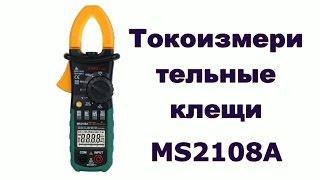 видео Измерение постоянного тока