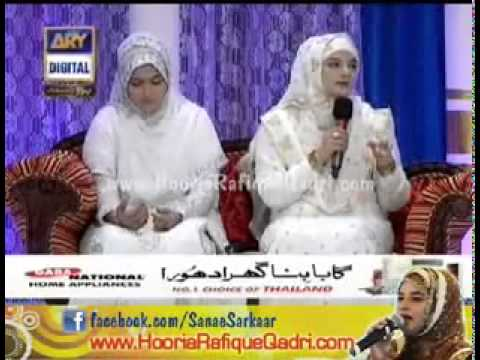 Hooria faheem in shan e ramzan 2013 ary digital live naat program part 2