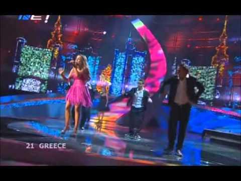 Kalomira Sarantis - Secret Combination (Eurovision 2008 - Greece) Broadcasting by ERT-Greece