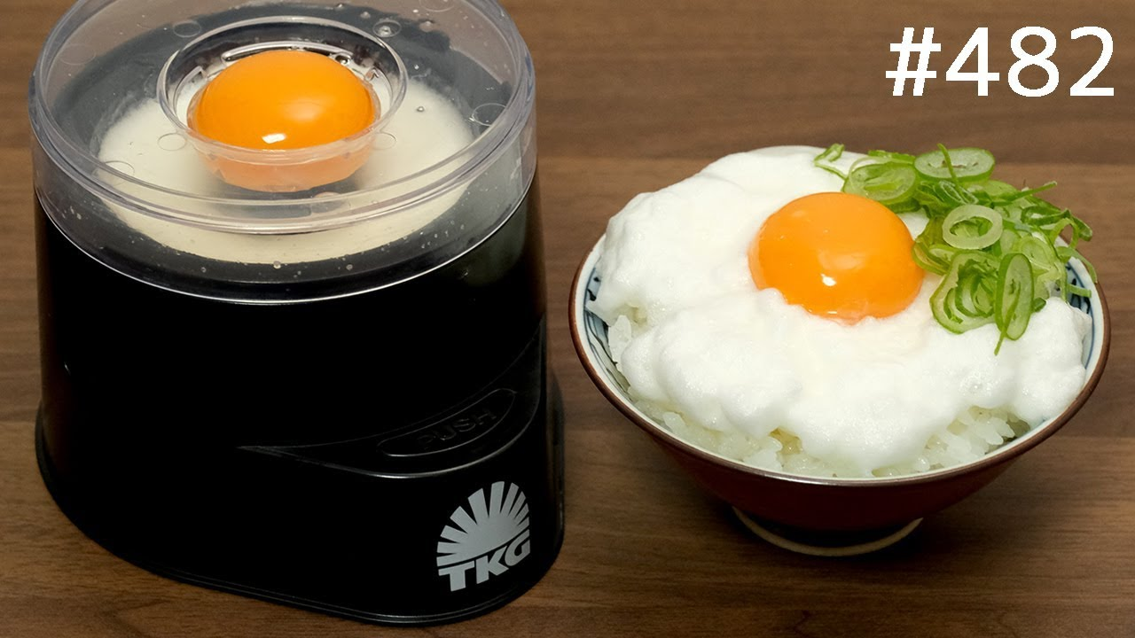 の 卵 ご飯 究極 かけ