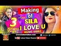 Making of Sila I Love U | Music Video | Lubun-Tubun
