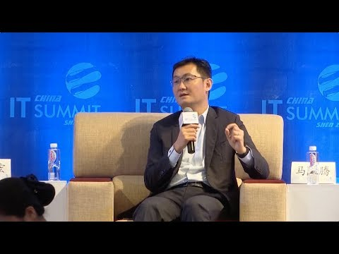 Tencent Founder Ma Huateng Becomes Wealthiest Chinese: Hurun