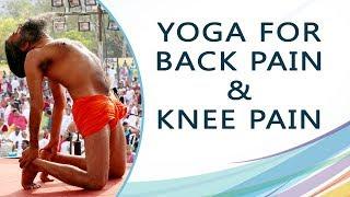 Download lagu Yoga for Back PainKnee Pain Swami ramdev MP3