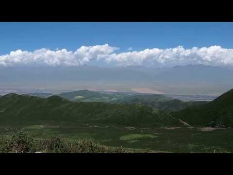 Qinghai Plateau View