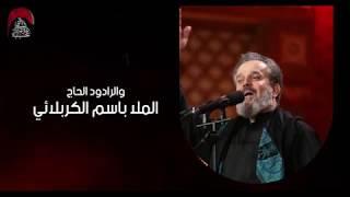 اعلان - مجلس حسينية داود العاشور - الليالي الزينبية